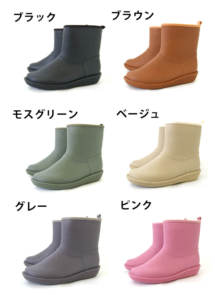 Peace of mind ショートレイン boots made in Japan ★ high quality rubber boots / boots /