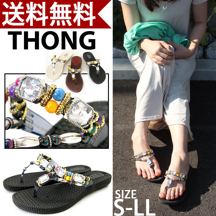 Thong Sandals ethnic beads and Bijou / pettanko / resort /
