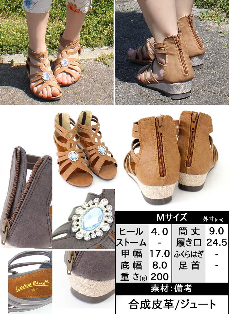 db17c3a70f84c エスニックグラディエーター sandals with bijoux  4.0cm ジュートウエッジソール Womens   Sandals    strap   Bijou   wedge   jute