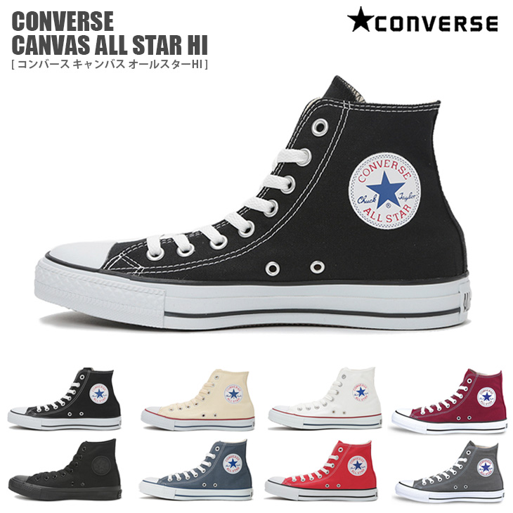 ALL STAR BKP HI - ☆ Converse ☆ higher frequency elimination sneakers . 7de8caec23