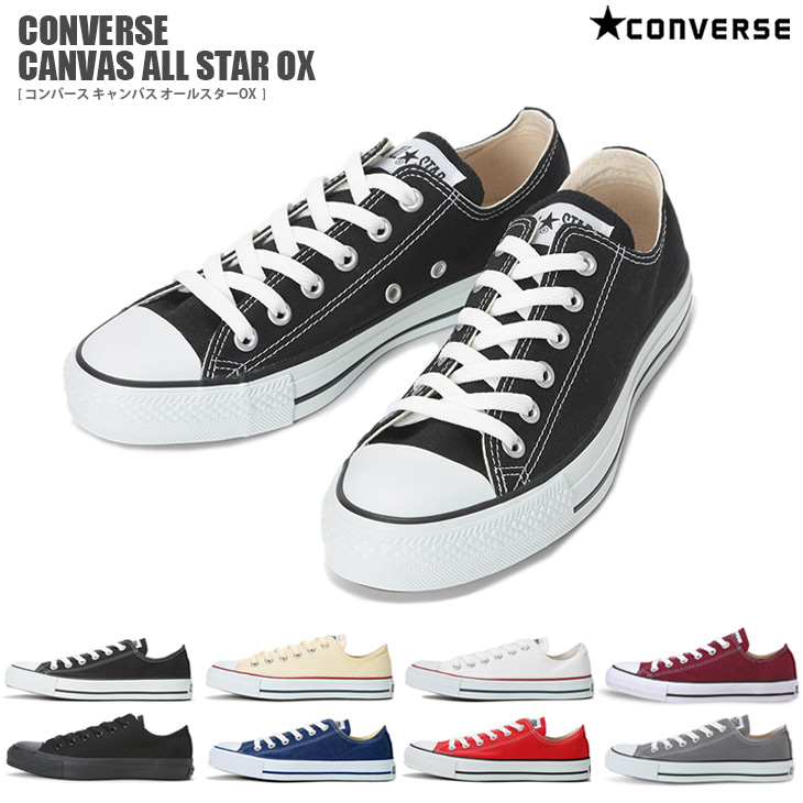 f3c392136d97b2 ALL STAR BKP OX - ☆ Converse ☆ sneakers ☆ all-stars canvas ☆  low-frequency  cut  ... ☆ ... CONVERSE Converse ... ☆