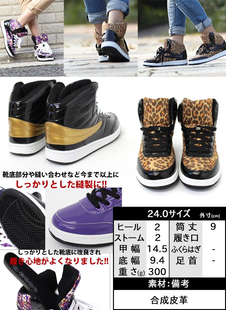 -Review is: reuse plan-high cut lace-up sneaker popular EDGE ladies! High cut women's floral print floral Leopard
