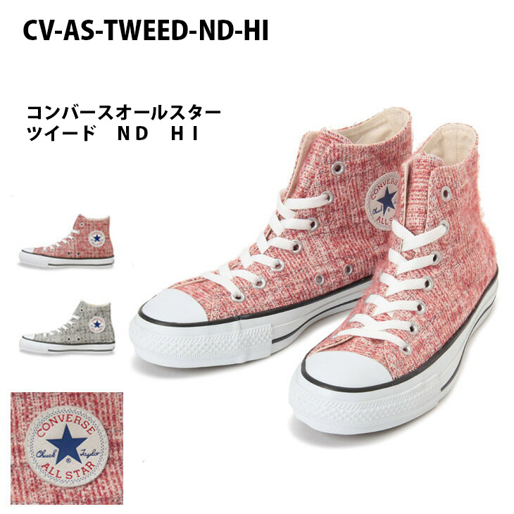 a2dff73a1b16 Converse all-stars all-stars tweed ND HI Lady s higher frequency  elimination CONVERSEALL STAR TWEED ND HI black red tweed THE NORDIC BAZAAR  CHUCKS SISTERS