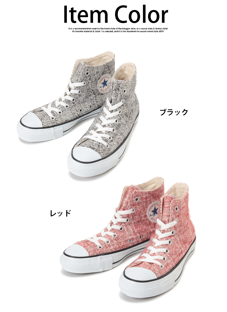 7032c950bc26 amiami345  Converse all-stars all-stars tweed ND HI Lady s higher ...