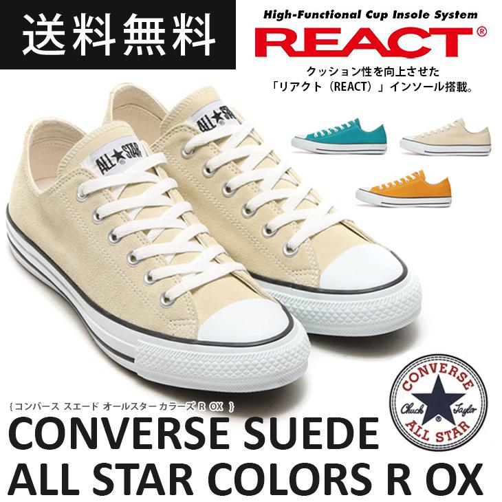 교제 SUEDE ALL STAR COLORS R OX 스웨이드 스타 カラーズ R OX CONVERSE 낮은 컷 REACT リアクト 스트리트