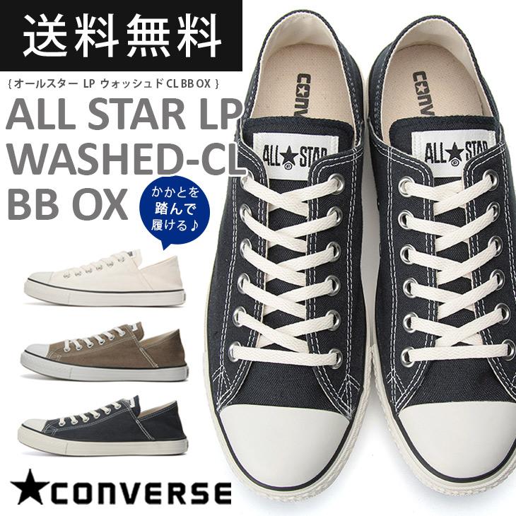 converse bb