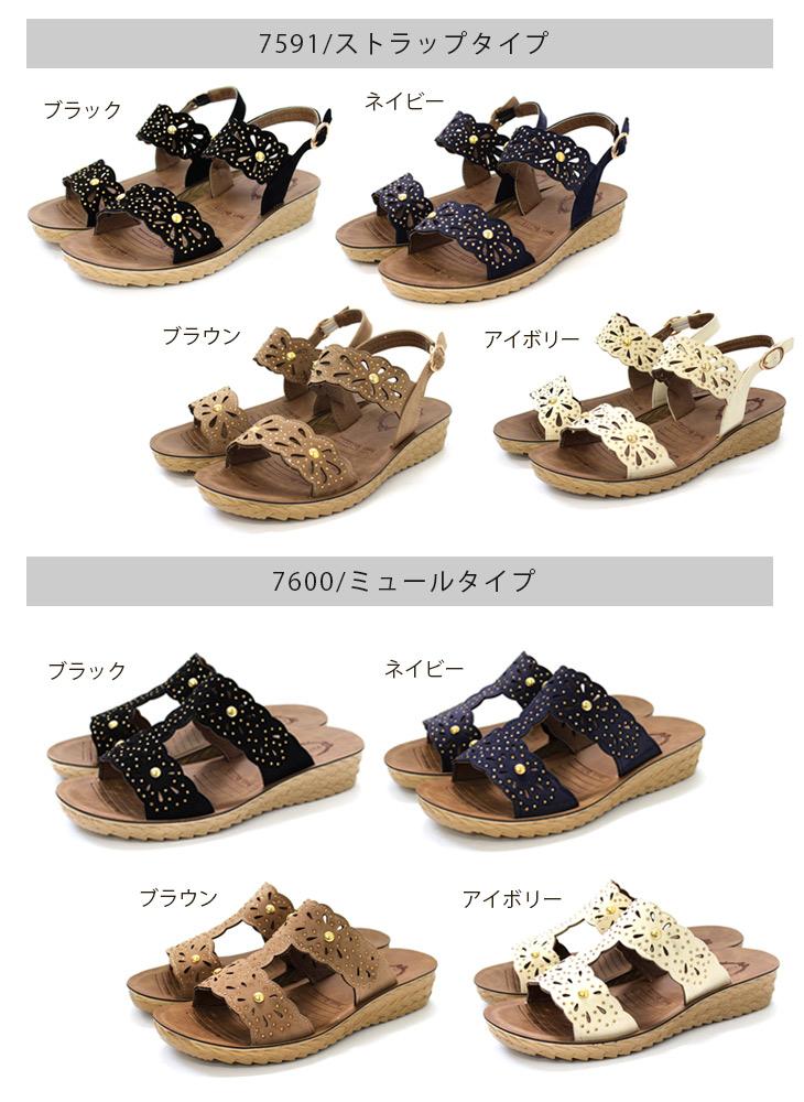 3c601dd52b7 Easy Chin choose flat Sandals 2 type strap   women s   fun Lantern wedge  sole