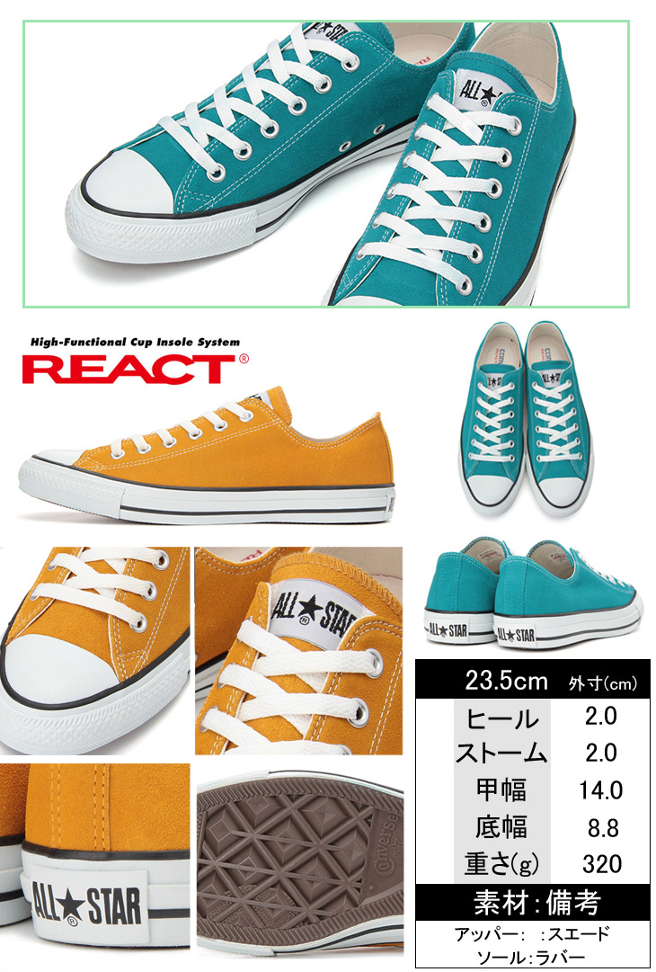 Converse SUEDE ALL STAR COLORS R OX suede all star colors R OX CONVERSE low cut REACT react Street