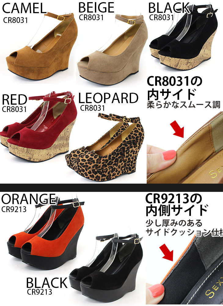 Abundant large front thickness bottom platforms trap with beautiful leg wedge pumps size ~ 25.5 cm / women's / wedge / wedge sole / strap Black / Suede /