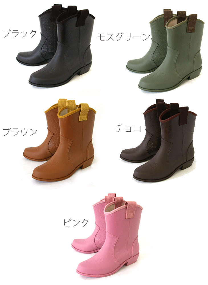/ Paisley pattern ウエスタンレイン Japan-made rubber shoes / boots short boots