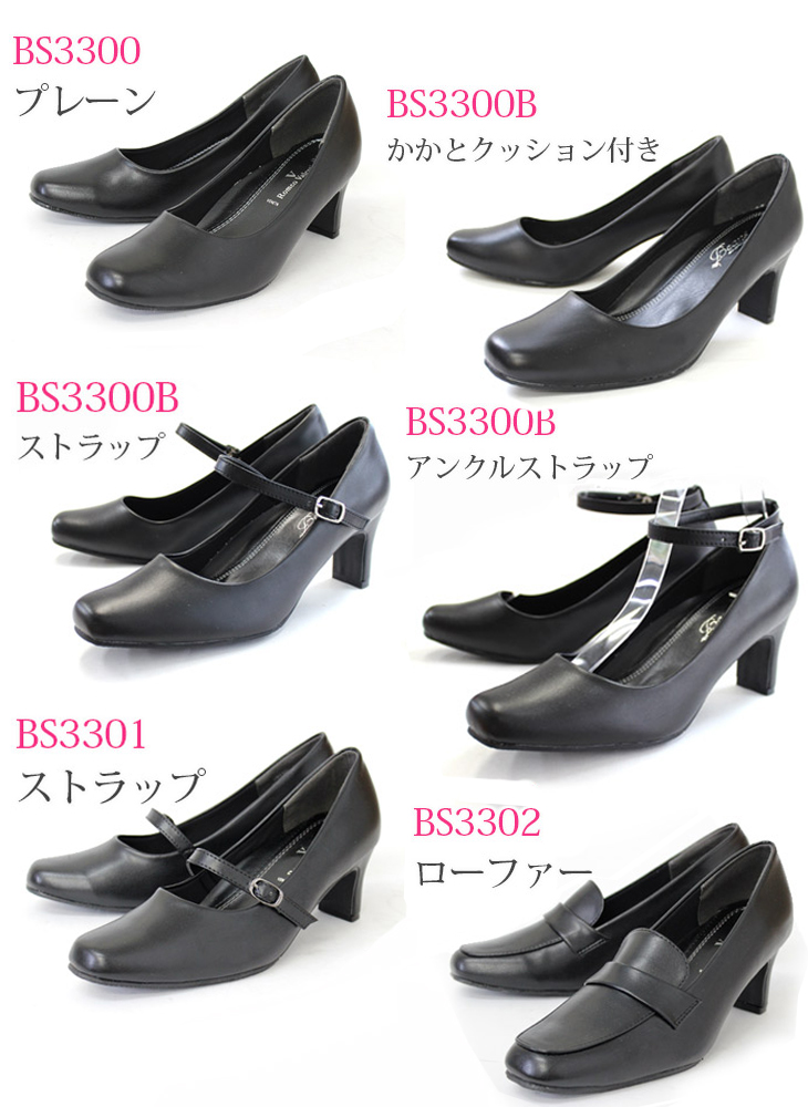 Choose from memory foam with / plain loafer wedge sole / recruitment office pumps 2-layer design /22.0-26.0 cm / correspondence