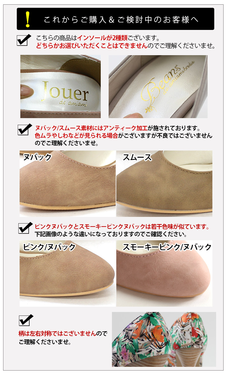 Rakuten 1 place! Reviews more than 4! Popular pumps toe beauty leg pumps formal even in daily use some adult beautiful smooth / black / Office /