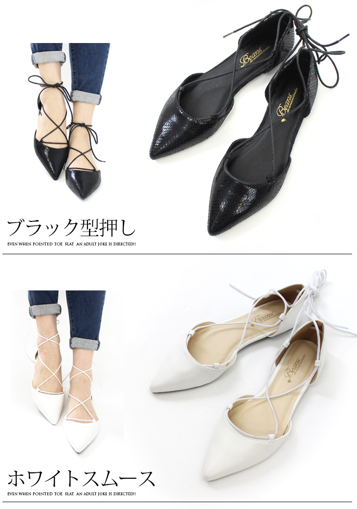 6648f78c44c13 Like knitted lace-up pumps are the casual code will promote boyish spice   Ladies   suede   GIMP   foam trends ballet shoes ankle low heels