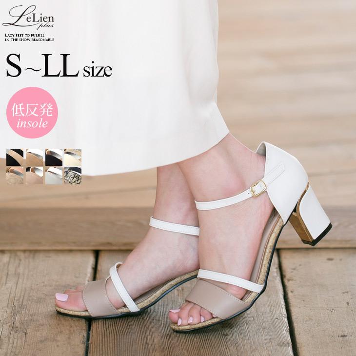 ab1e6a635e Foam strap sandal metallic line health women's thick heel ankle gold line  double strap by color ...
