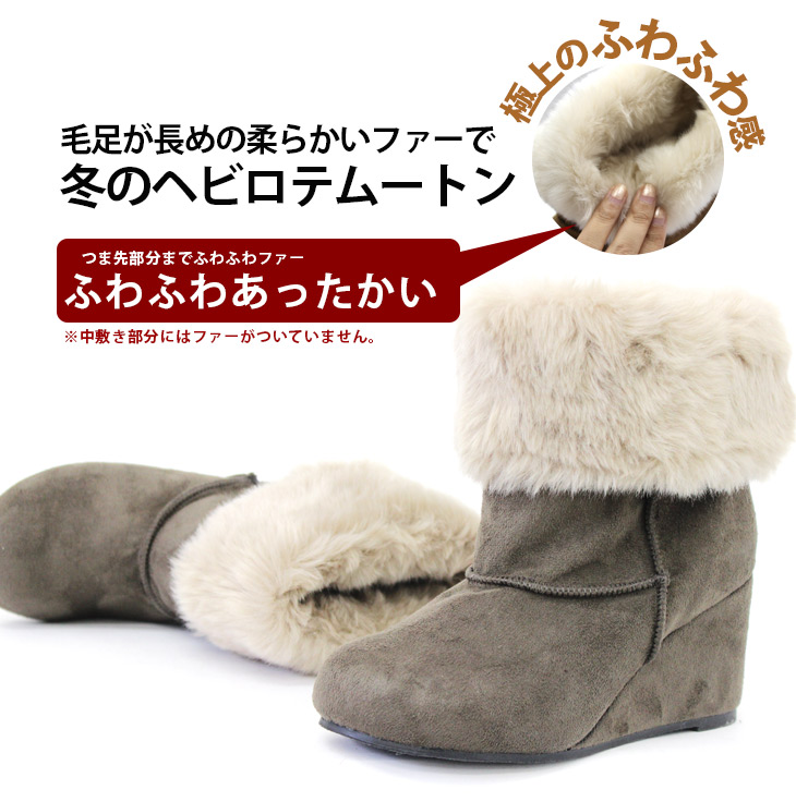 Total surpassed the 2,700 feet! ウエッジソールムートン boots 3-WAY folding ボリュームファー 7.5 cm leg length in the wedge sole! Short/boots/Sheepskin/wedge sole