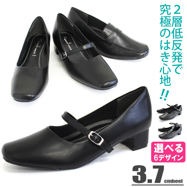 Wear the ultimate recruitment office pumps ☆ two-layer memory foam with a comfortable election examine design patterns 4 3.7 cm / heel support