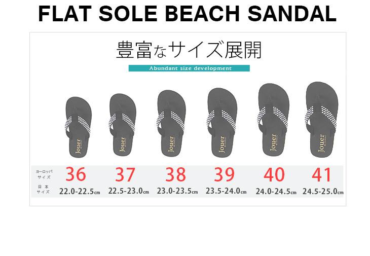 Beach Sandals Division No. 3 ranked ★ (Jul 21) rhinestone thong Sandals wide size 22.0 to 25.0 cm! Adult resort Sandals put it comfortably! Pettanko pettanko / hurt / / flat / ビーチサンダル / sandal