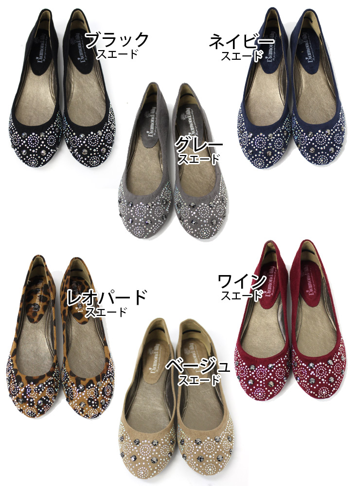 Adult Rich flat sole ballet shoes celebrities wind bijoux pettanko pettanko pumps / foam / pettanko pettanko / flat / ballet shoe / hurt