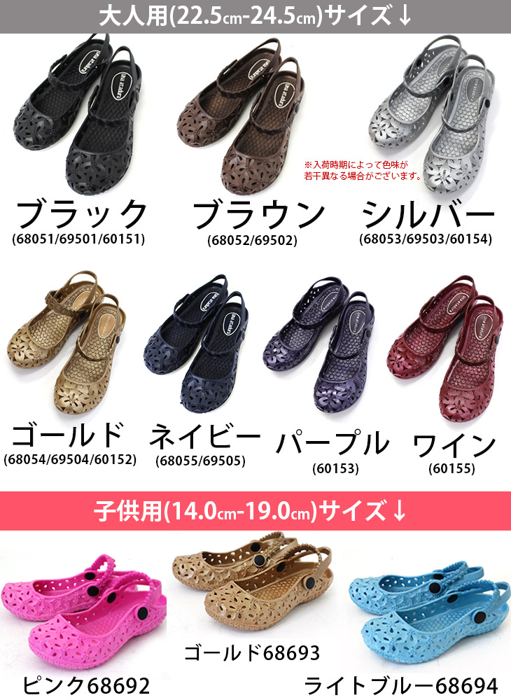 \5, 000 feet topped ★ / フラワーカットアウトス with rubber shoes women's / ラバーサンダル / ビーチサンダル / flower / pettanko pettanko / outdoors / rubber sandals