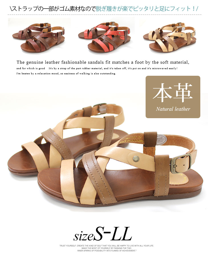 4b25f1e85b5e6b Leather two-tone flat sandal women s flat sole pettanko pettanko ladies  leather sandals