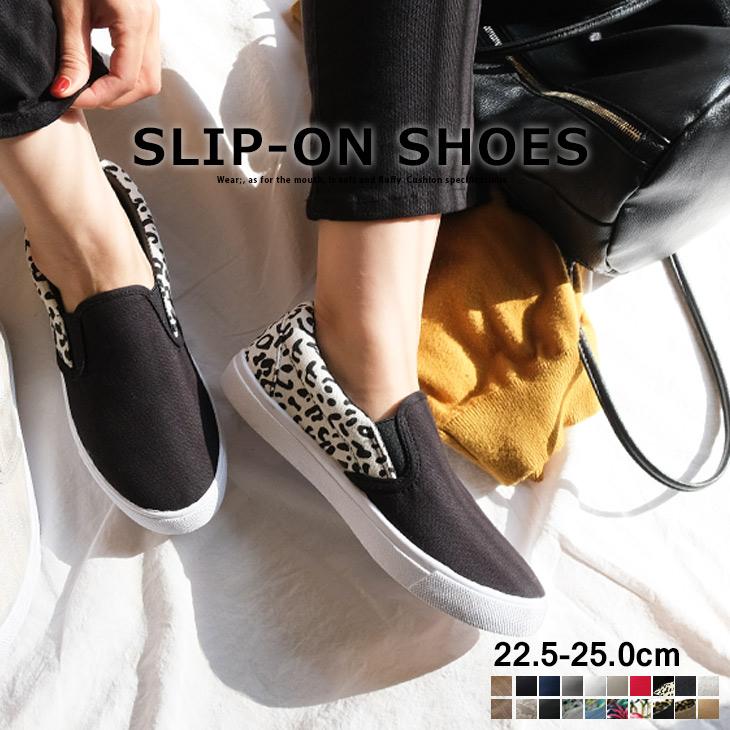001 New Style Damen Slip 48 Beige