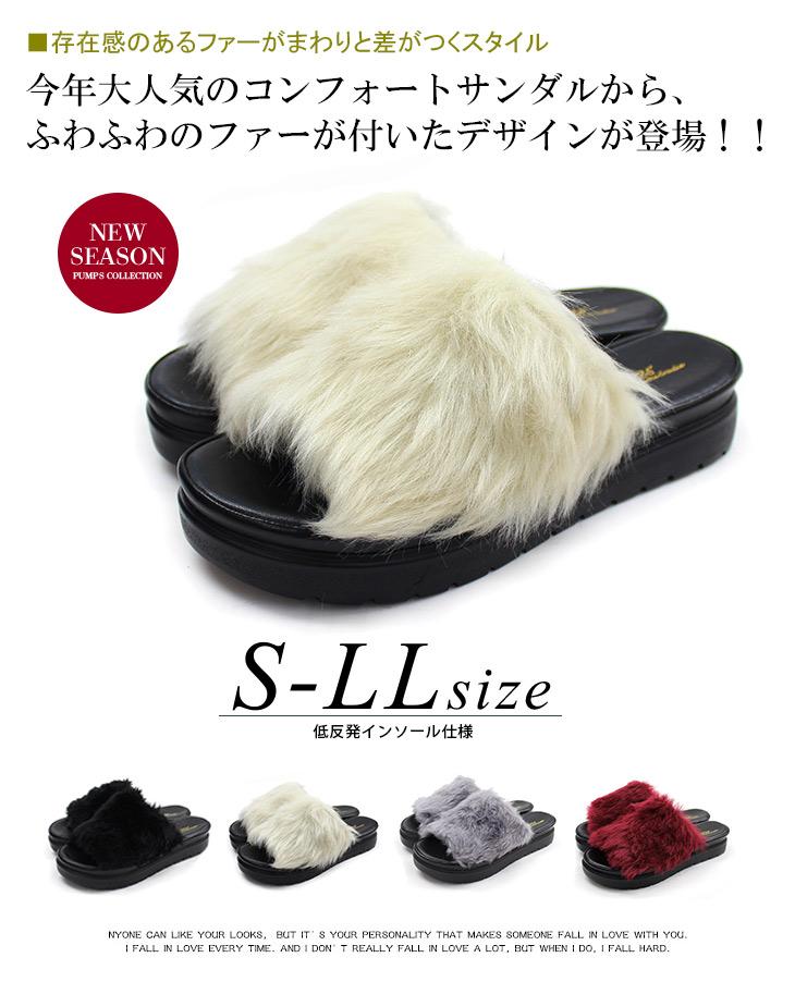 Amiami345 Fake Fur Sandals Full Scale Low Elasticity
