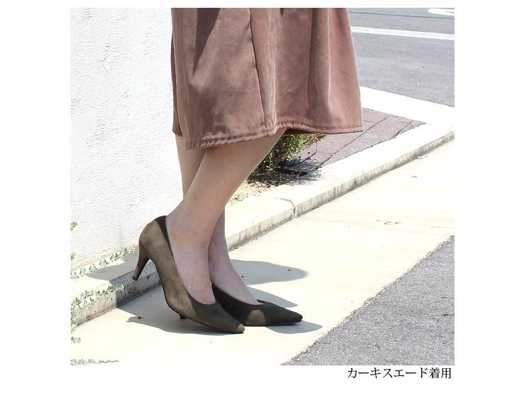 / All products / size-rich 22-25 cm ★ memory foam サテンポインテッドトゥ pumps 7 cm heel leg beauty legs effect kalabari rich! Women's / black / simple / black / dots / spots / Leopard