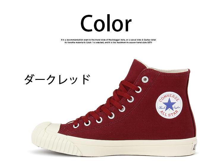 CONVERSE ALL STAR ST COLDPROTECTION R HI 스타 ST 콜드 제한 R HI 운동 화 신발 하이 컷 교제 겨울 リアクト REACT