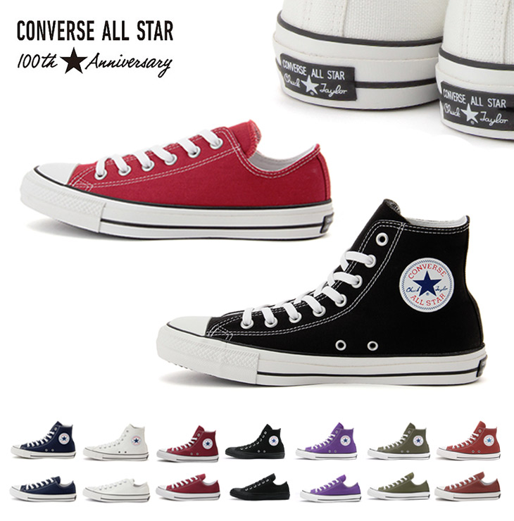 f9b4d4c95d1954 Higher frequency elimination low-frequency cut sneakers constant seller CONVERSE  Converse canvas Lady s HI OX of the 100th anniversary of the ALL STAR 100  ...
