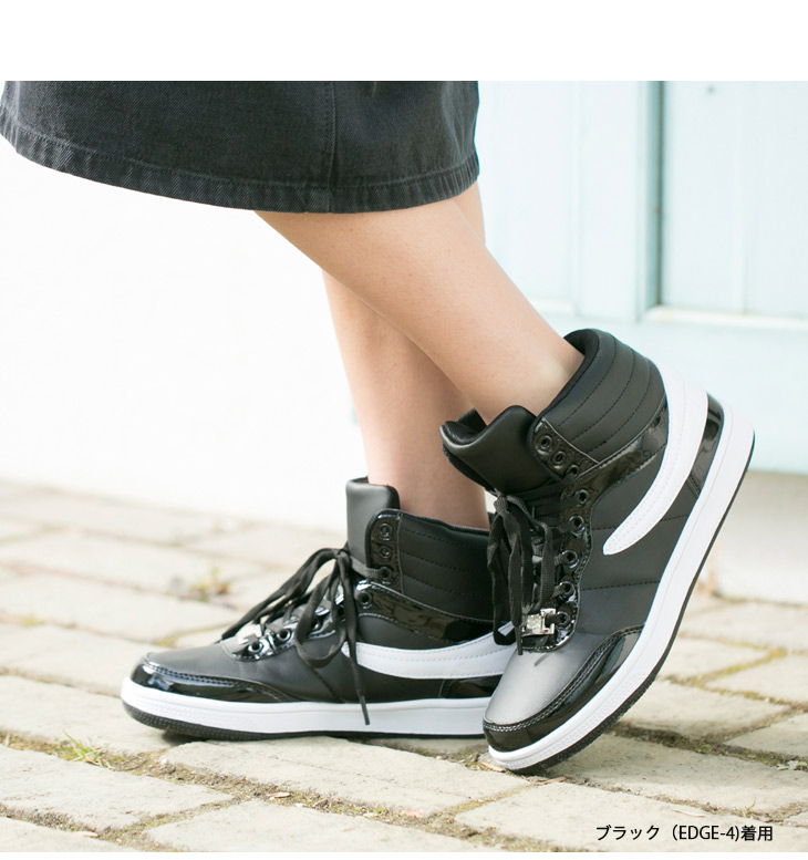 Rakuten 1 ★ series total sales topped 94,500 feet! High cut lace-up sneaker EDGE edge original women's dance shoe Leopard casual by pattern color black and white extra shoelace