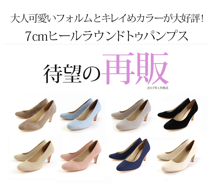 Total topped 7,900 feet! 35-40(22.5-25.5cm ) ウッドヒール tone enamel round toe pumps now put it deployed 13 colors! Leg and legs! And black / red / macron / pastel / stack-