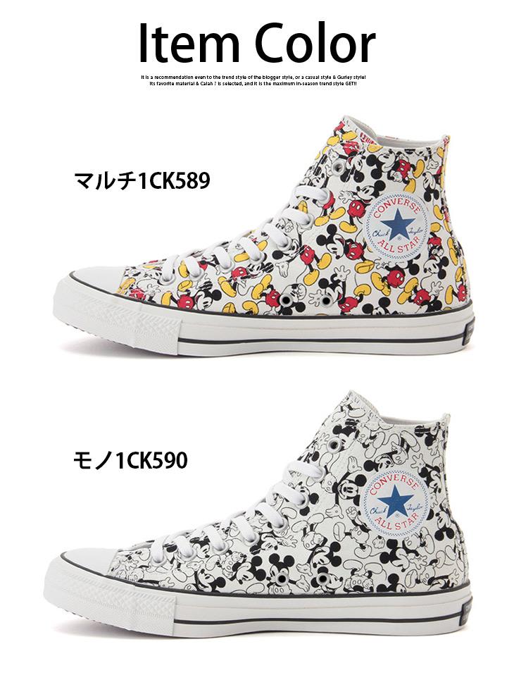 ALL STAR 100 MICKEY MOUSE PT HI올스타 100 미키마우스 PT HI 100주년 하이캇트스니카 정평 CONVERSE 콘바스 CHUCK TAYLOR 캔버스 레이디스 Disney 디즈니 미키 Mickey 미니-minnie