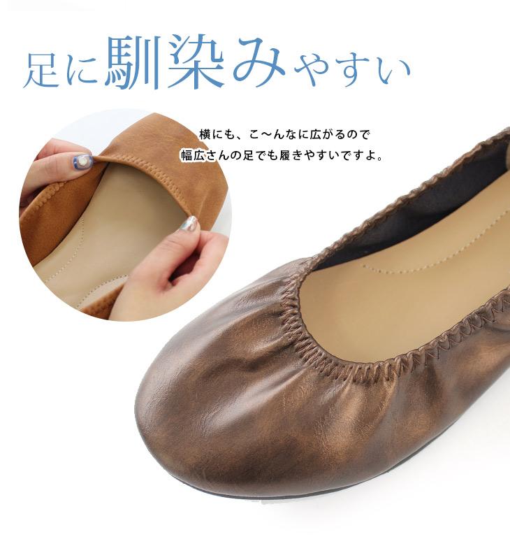 ラウンドトゥバレエパンプス ballet shoes big size 5L(26.0cm ) until flush! Memory foam insoles! Soft comfort of high quality made in Japan /