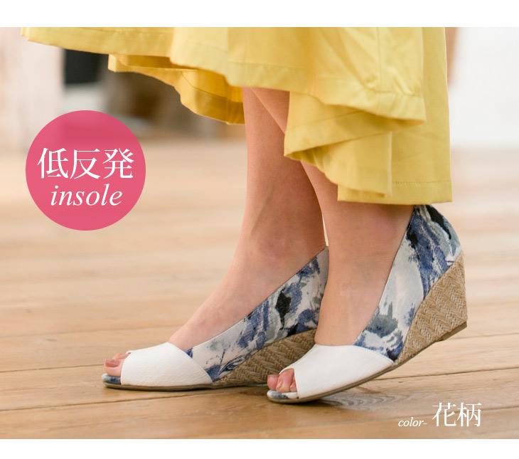 記憶泡沫鞋墊! Baikalagertwedgesole 涼鞋婦女 / 水泵 / 高坡 / 黃麻涼鞋和楔 / 鞋子 / 窺視腳趾 / 7 釐米鞋跟