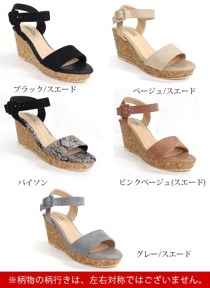 72907cf74c ... Low-elasticity the beautiful leg cork wedge sandals Lady's chunkey heel  large heel Lady's large ...