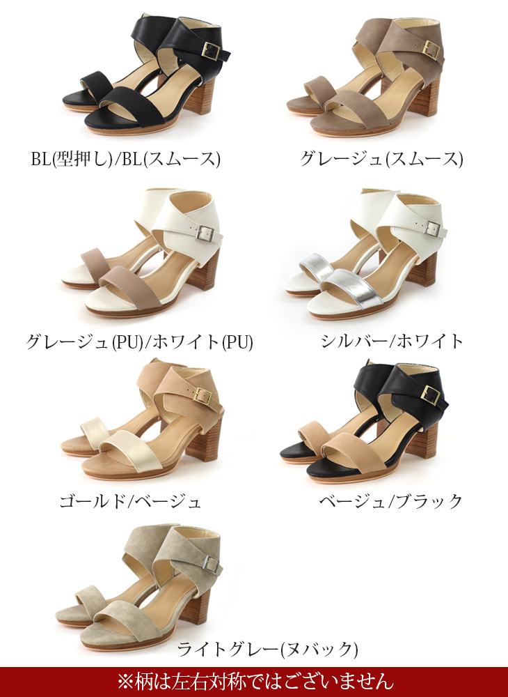 An ankle belt strap large heel sandals lady's low-elasticity large heel chunkey heel ankle belt buckle sense of stability walk breathe; 7 centimeters of heel 7cm by colors type push beauty script stack heel