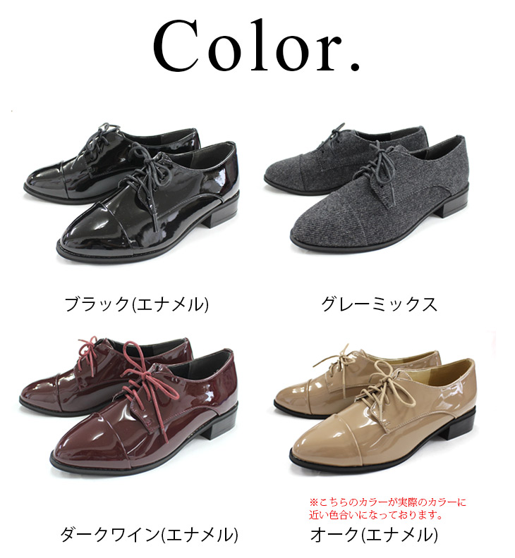 6b305aaa4 ... Memory foam insoles! Pointy toe Oxford lace up shoes low heel / Uncle  Manish ...