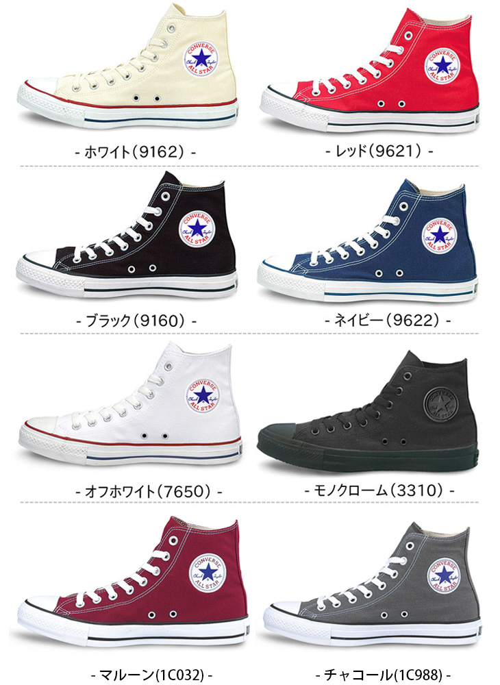 Converse canvas all-stars CONVERSE CANVAS ALL STAR HI higher frequency  elimination sneakers Lady s core color constant seller white red black navy  optical ... 8cc81e6245