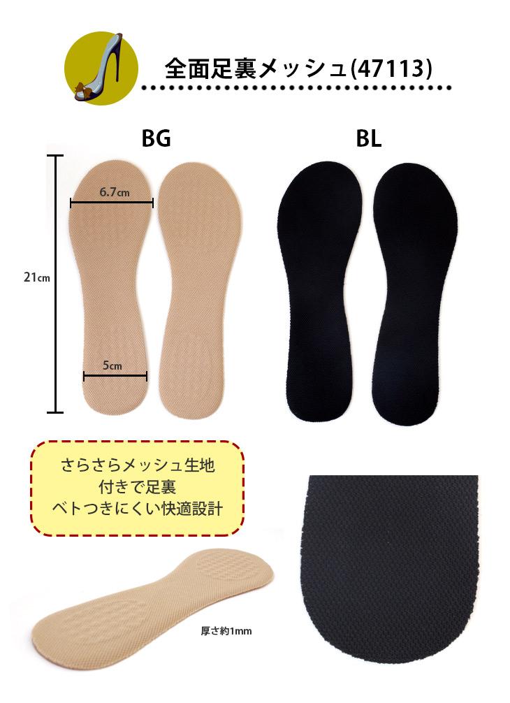Transparent gel insoles shock absorption / size adjustment / pumps / Mule / sandal / insole /