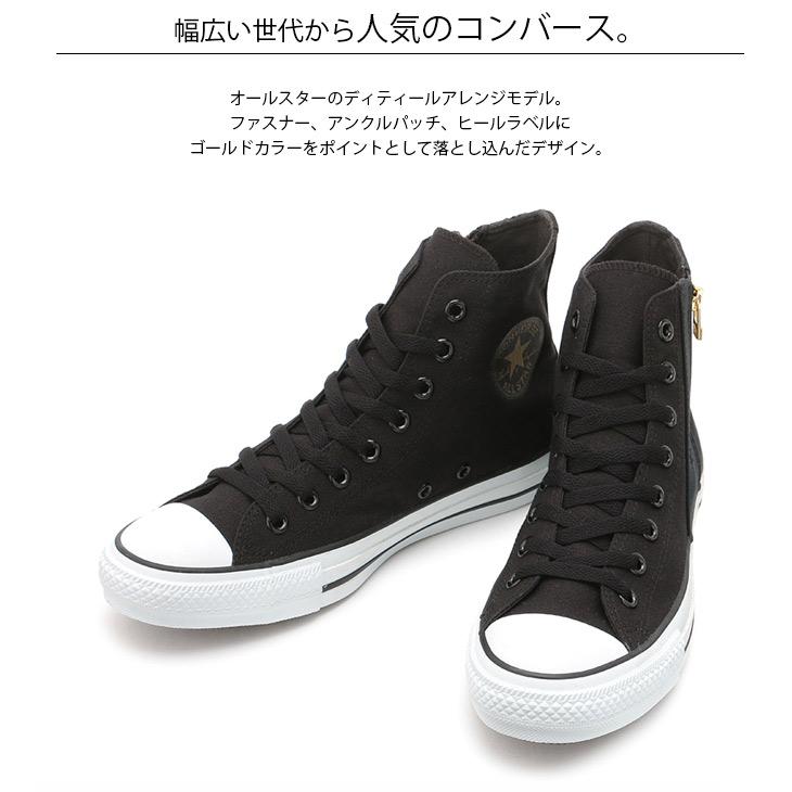 07158519cf92 ... Converse all-stars gold zip HI CONVERSE ALL STAR GOLDZIP sneakers 3  centimeters heel Lady s ...