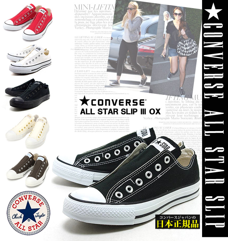 71ac692585dd Domestic regular article Lady s ☆ Converse all-stars slip 3 ☆ -CONVERSE ALL  STAR SLIP III OX- Habitual use celebrity-like from