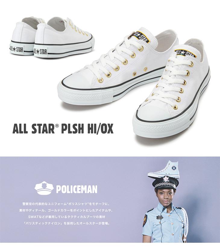 8750f1512959 amiami345  Converse all-star PLSH OX ALL STAR policeman police black ...