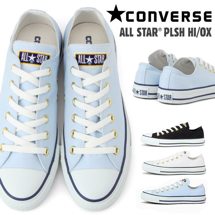 c091900e8eb5 Converse all-star PLSH OX ALL STAR policeman police black blue white low  cut CONVERSE emblem