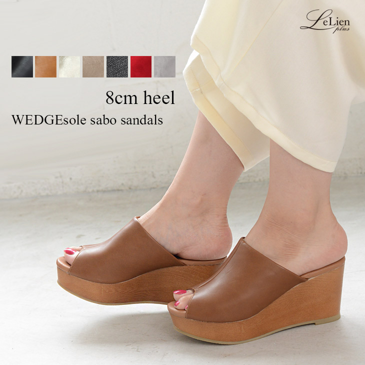 e99fc7339b3 I resell it in the summer in the spring of 2019!  A sabot sandals Lady's 8  centimeters heel black brown gold gray red shoes 23.0 25.0 thick-soled ...