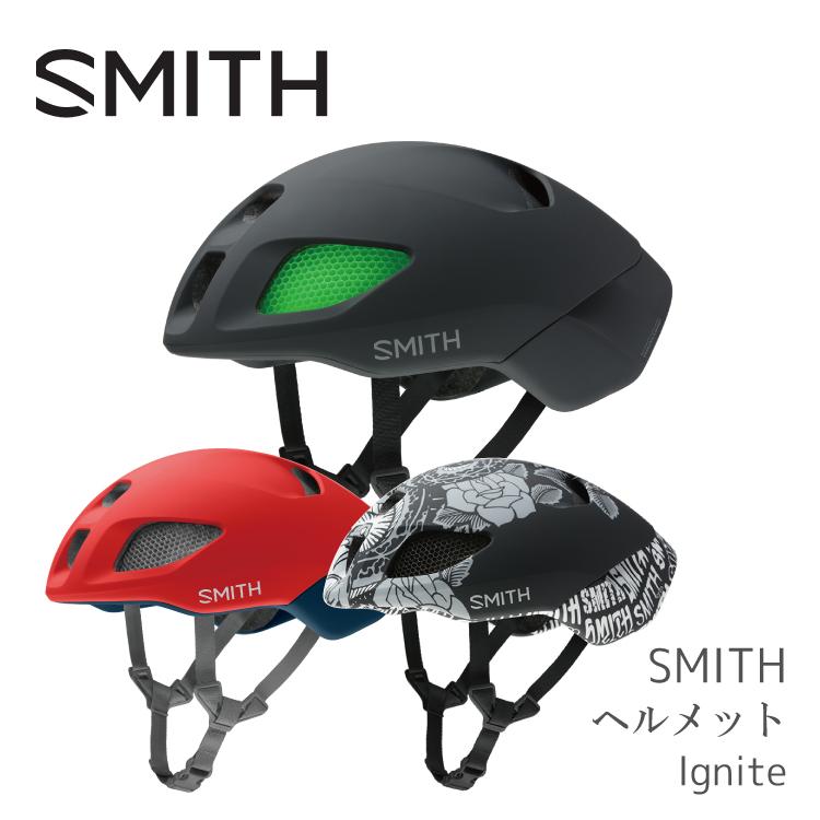 【送料無料】ヘルメット SMITH [ スミス ] Ignite イグナイト JCF公認 Mips/Koroyd対応 アジアンフィット仕様 沖縄県送料別途