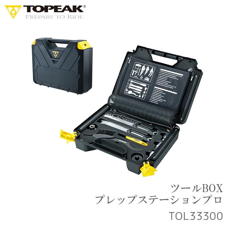 【取寄せ商品】ツールBOX TOPEAK [ トピーク ] プレップBOX TOL29500