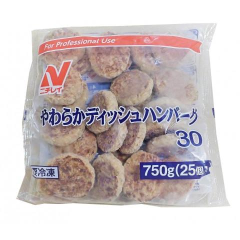 業務用食材 ブランド品 冷凍商品 ハンバーグ ニチレイ いよいよ人気ブランド 750g やわらかディッシュハンバーグ30 25個