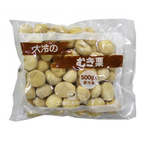 【業務用食材】【冷凍商品】【冷凍野菜・冷凍果実】 大冷 むき栗 500g