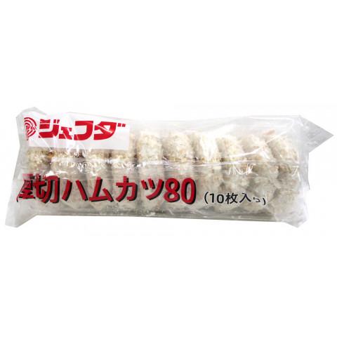 高品質新品 業務用食材 人気急上昇 冷凍商品 畜産フライ 唐揚 厚切ハムカツ ジェフダ JFDA 80g×10