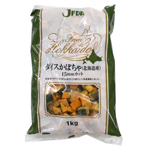 【業務用食材】【冷凍商品】【冷凍野菜・JFDA・果菜類】 ジェフダ ダイスかぼちゃ(北海道産)15mmカット 1kg